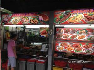 Leng Heng Seafood BBQ & Claypot Deluxe